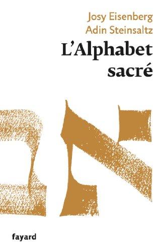 9782213662787: L'Alphabet sacré