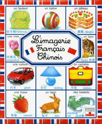 9782215062530: L'Imagerie français-chinois