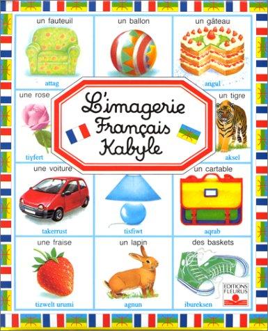9782215062936: L'imagerie français-kabyle