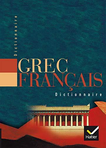 9782218718618: Dictionnaire grec/français (Références)