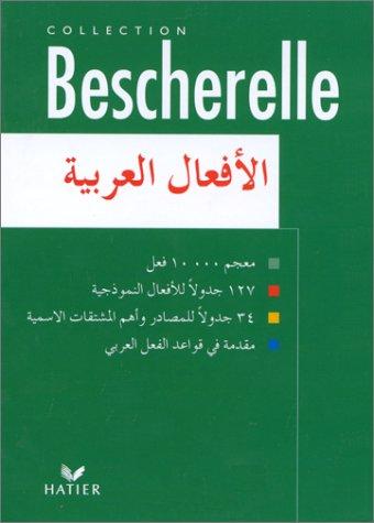 9782218724985: Al-sÅamil fÅi taÖsrÅif al-af°Åal al-°arabiyyaÈt (Bescherelle)