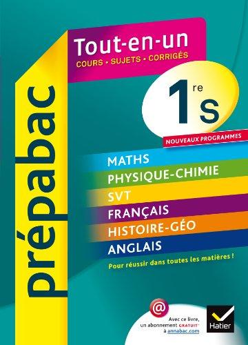 Prépabac Tout-en-un 1re S: Toutes les matières: Catherine Terré; Jean-Dominique