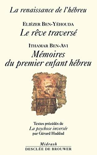 9782220040967: LA RENAISSANCE DE L'HEBREU. Le rêve traversé précédé par Eliézer Ben-Yéhouda ou la psychose inversée et Mémoires du premier enfant hébreu