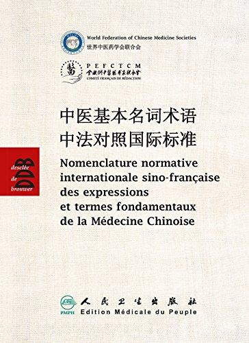 Nomenclature normative internationale sino-française des expressions et termes ...