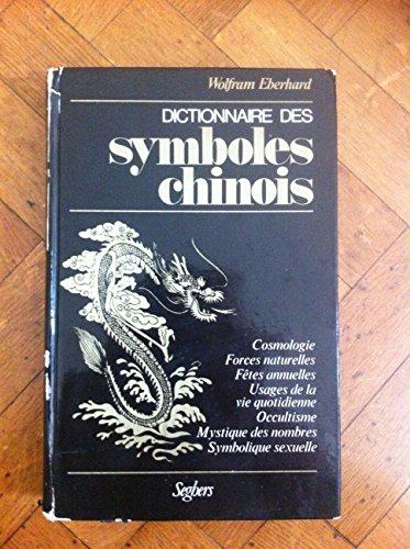 9782221012727: DICT DES SYMBOLES CHINOIS
