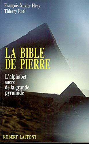 9782221068489: BIBLE DE PIERRE