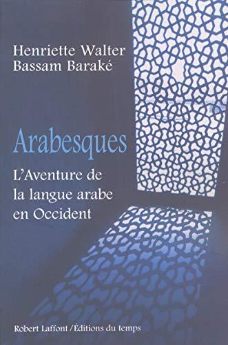 9782221098066: Arabesques