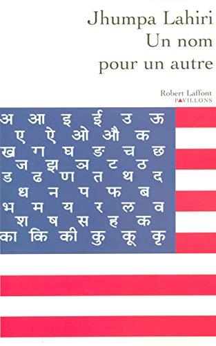 9782221100646: Un nom pour un autre (French Edition)