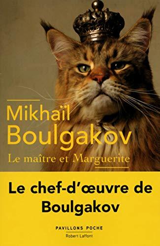 9782221189962: Le maître et Marguerite (Pavillons poche)