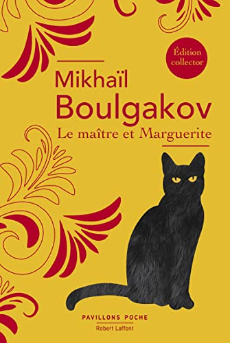 9782221197233: Le Maître et Marguerite : Edition collector (Pavillons poche)