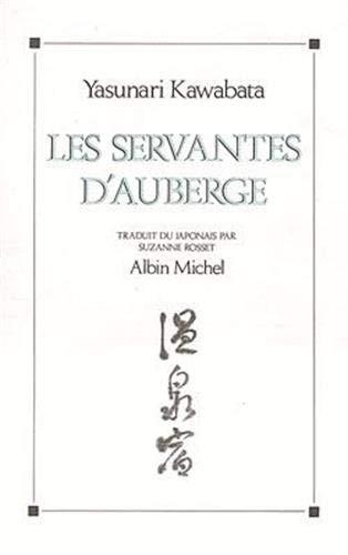 9782226038685: Servantes D'Auberge (Les) (Romans, Nouvelles, Recits (Domaine Etranger)) (French Edition)