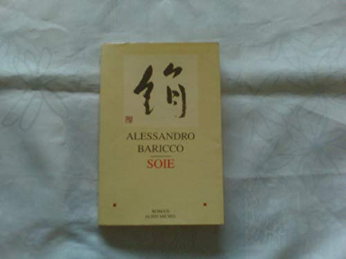 9782226088819: Soie (Collections Litterature) (French Edition)