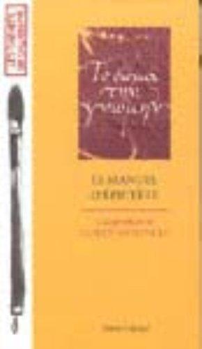 Le Manuel d'Epictète (2226112383) by Claude Médiavilla; François Thurot