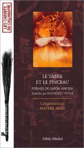Le sabre et le pinceau: Maitre Akeji