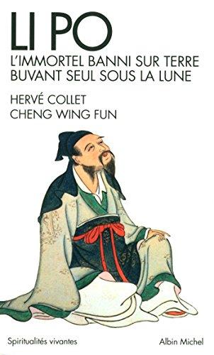 Li Po - Nº 290: Wing Fun, Cheng