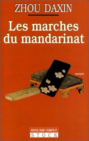 9782234049499: Les marches du mandarinat