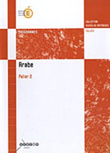 9782240027481: Arabe Palier 2 : Programmes