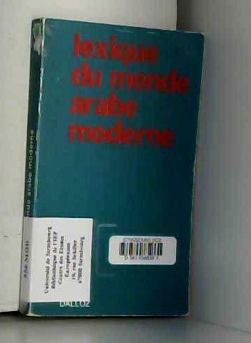 Lexique du monde arabe moderne