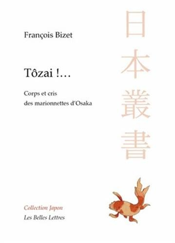 9782251722177: Tozai !... (Collection Japon) (French Edition)