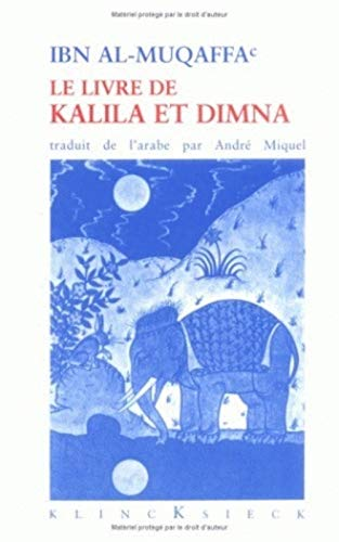 9782252023280: Le Livre de Kalila et Dimna (Etudes arabes et islamiques) (French Edition)