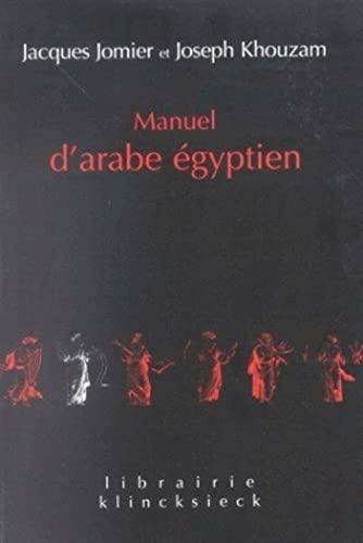 9782252033838: MANUEL D'ARABE EGYPTIEN