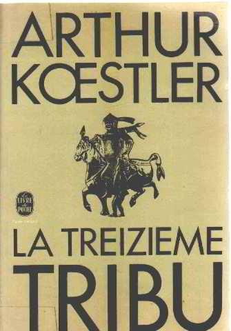 La Treizième Tribu (Le Livre de poche, #5158) (9782253020141) by Arthur Koestler