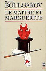 9782253037293: Le maître et Marguerite