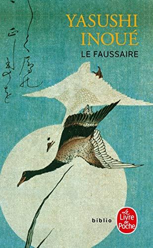 Le Faussaire : Nouvelles [Poche] [Feb 13,