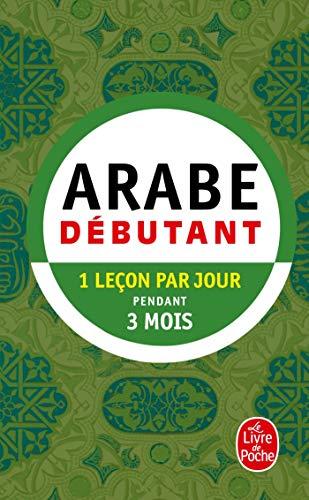 9782253080978: Arabe pratique de base (Methode 90)