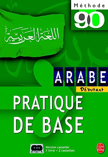 9782253090090: Arabe pratique de base