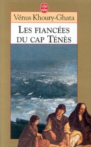 9782253141082: Les fiancées du cap Ténès