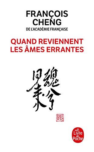 9782253194200: Quand Reviennent Les Ames Errantes (Litterature & Documents) (French Edition)