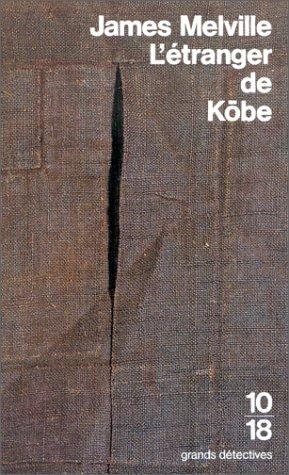 9782264000170: L'Etranger de Kobe