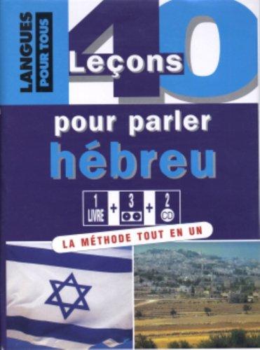 9782266147910: Coffret 40 lecons pour parler hebreu livre+3k7+2cd