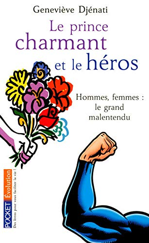 9782266166492: PRINCE CHARMANT ET LE HEROS