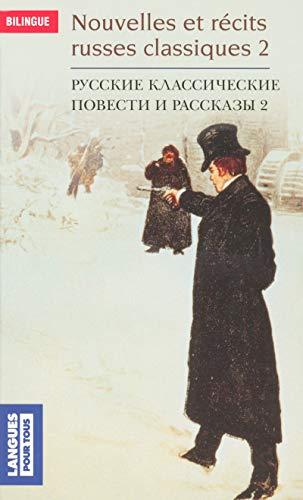 9782266168229: Nouvelles et récits russes classiques (French Edition)