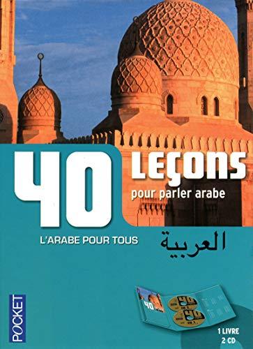 40 leçons pour parler arabe: Boutros Hallaq