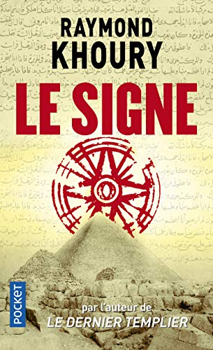 Signe (French Edition) (2266202200) by Khoury, Raymond