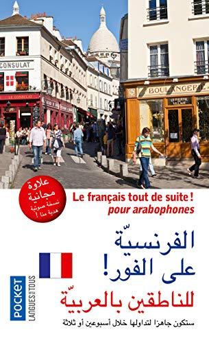 9782266228404: le francais tout de suite - pour arabophones