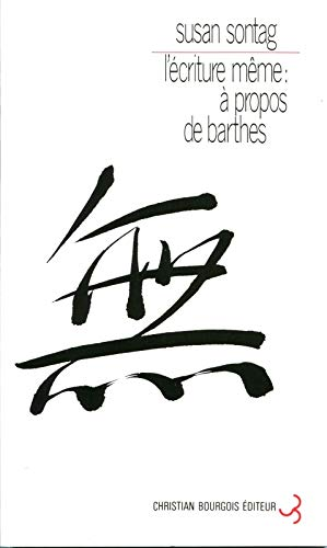 9782267016659: L'Ecriture m�me : A propos de Roland Barthes