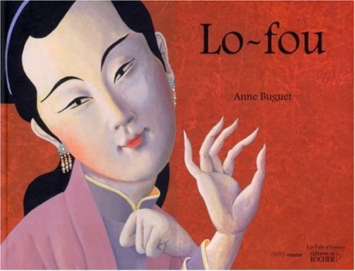 9782268047829: Lo-fou (French Edition)
