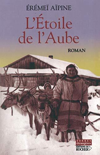 L'Etoile de l'Aube (French Edition): Erémeï Aïpine