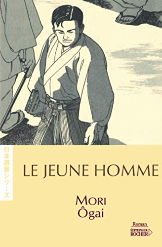9782268058054: Le Jeune Homme (French Edition)