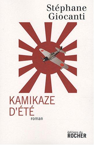 9782268064178: Kamikaze d'été (French Edition)