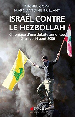 9782268074429: Israël contre le Hezbollah : Chronique d'une défaite annoncée 12 juillet - 14 août 2006