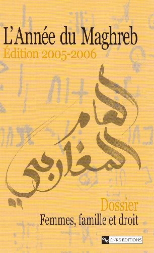 9782271065162: L'Année du Maghreb 2005-2006