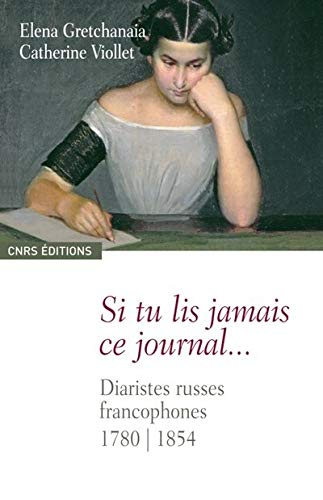 Si tu lis jamais ce journal... (French Edition): Catherine Viollet