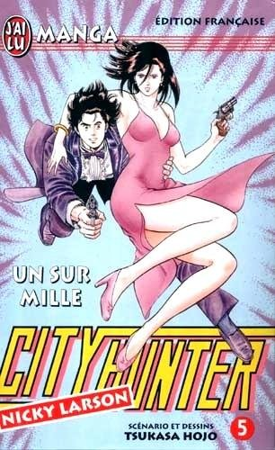 9782277242437: City Hunter (Nicky Larson), tome 5 : Un sur mille