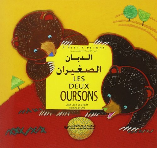 9782278056828: Les Deux Oursons : Edition bilingue français-arabe