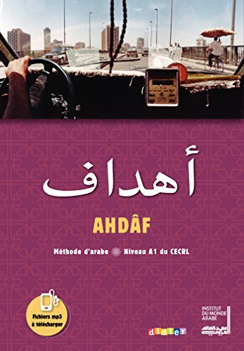 9782278083305: AHDAF A1 2015 livre-cahier
